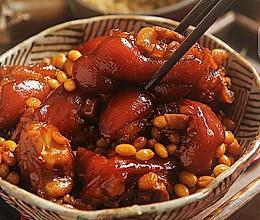 #就是红烧吃不腻!#红烧黄豆猪蹄的做法