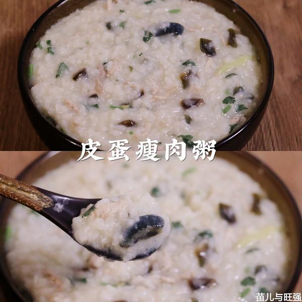 这样煮的皮蛋瘦肉粥鲜美浓郁,暖心又暖胃。的做法