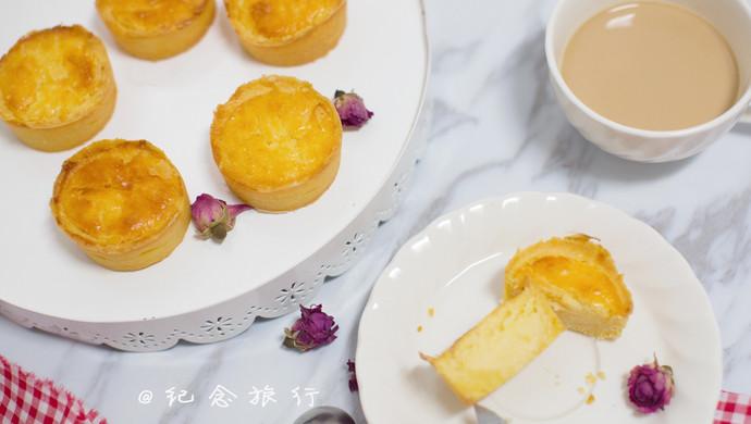 法式奶酪月饼--附奶油奶酪保存小窍门#手作月饼#