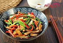 红椒韭菜炒香干的做法