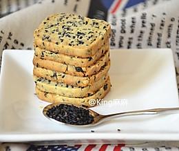 【黑芝麻海苔饼干】—别样的风味的做法