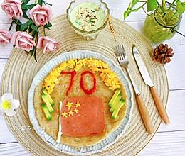 #秋天怎么吃#献礼祖国70周年华诞-芝士火腿鸡蛋手抓饼的做法