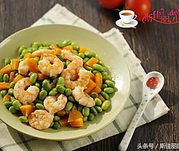 豆米南瓜炒虾仁的做法