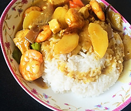 咖喱虾仁什锦盖饭的做法