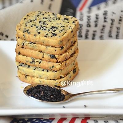 【黑芝麻海苔饼干】—别样的风味