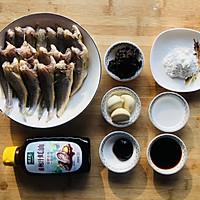 #百变鲜锋料理#豆豉小黄鱼的做法图解1
