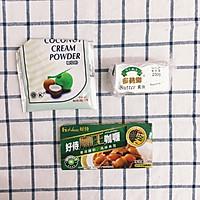 和风咖喱牛肉饭#好侍百梦多咖喱#的做法图解2