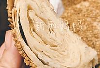 #人人能开小吃店#油酥烧饼的做法