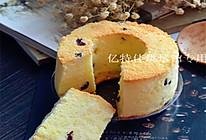 5寸中空纸杯蛋糕---蔓越莓戚风蛋糕的做法
