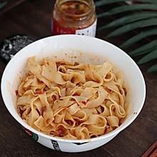 #快手又营养,我家的冬日必备菜品# 快手拌面皮,简单又美味