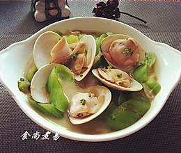 """蛤蜊烩丝瓜~【美亚粉尚""""靓瘦""""不粘锅试用3】的做法"""