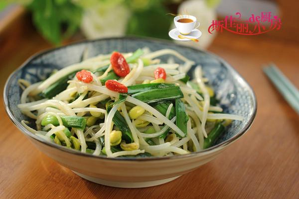 韭菜炒黄豆芽的做法