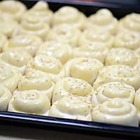 德普烤箱食谱—韩国烤馍的做法图解7