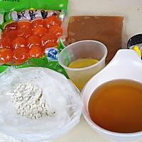 广式莲蓉蛋黄月饼的做法图解1