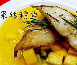 芒果银鳕鱼*十二道锋味的做法