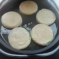 牛肉饼#年味十足的中式面点#的做法图解19