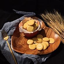 蛋黄小饼干-宝宝爱吃入口即化