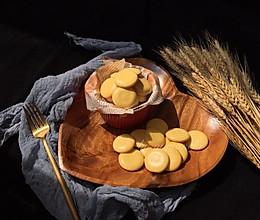 蛋黄小饼干-宝宝爱吃入口即化的做法