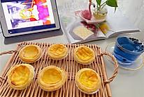#一起加油,我要做A+健康宝贝#奶香蛋挞的做法