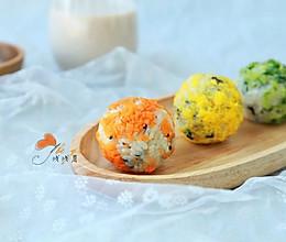 营养彩色虾仁饭团的做法