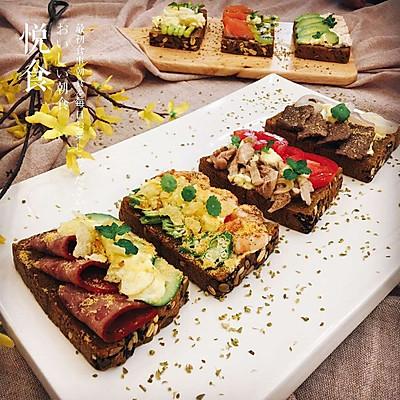 一周七天早餐不重样——丹麦开放式三明治