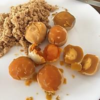 肉松蛋黄烧卖#一机多能一席饪选#的做法图解6