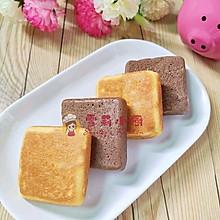 #麦子厨房#小红锅#生酮面包