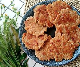 #中秋团圆食味#香煎莲藕肉饼的做法