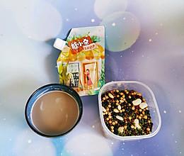 #糖小朵甜蜜控糖秘籍#经典五色豆浆的做法