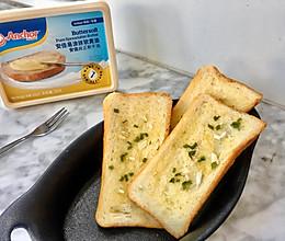 葱香黄油面包片#安佳黑科技易涂抹软黄油#的做法