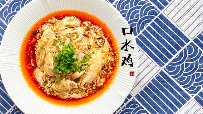 口水鸡 - 夏日开胃菜的做法