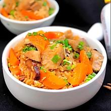 香菇芋头焖饭