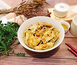 荠菜鸡蛋饺子#做道好菜,自我宠爱!#的做法