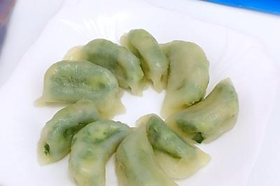 龙利鱼水晶饺