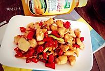麻辣鸡块#太太乐鲜鸡汁中式#的做法