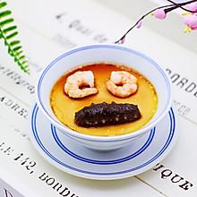 海参虾仁鸡蛋羹