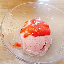 好吃的酸奶冰淇淋在家也能做   汉美驰冰淇淋机