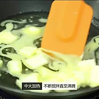 【微体兔菜谱】像车轮子一样的泡芙 你吃过吗?的做法图解3