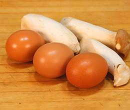 2根杏鲍菇,3个鸡蛋,简单一做,孩子天天点名都要的做法