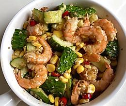 减脂餐|玉米虾仁沙拉碗的做法