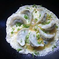抱蛋煎饺的做法图解8