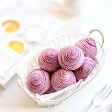 香芋紫薯螺旋酥