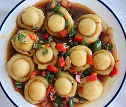 土豆新吃法‼️土豆吃出蘑菇味 比肉还好吃 建议收藏