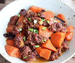 胡萝卜红烧牛肉(炒糖色)的做法