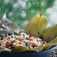 粽叶饭的做法图解13