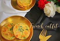 #以美食的名义说爱她#玉米肠鸡蛋饼的做法