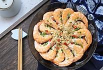 蒜蓉粉丝蒸白虾的做法