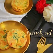 #以美食的名义说爱她#玉米肠鸡蛋饼