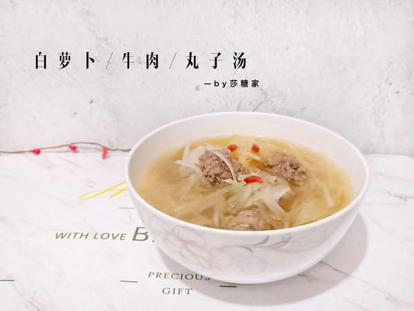 白萝卜牛肉丸子汤