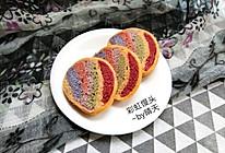 彩虹馒头#美食新势力#的做法